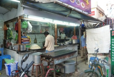 Pondichery