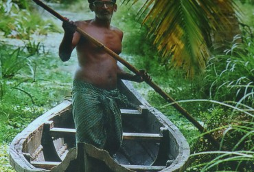 Rameur Kerala