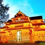 Vadakkunathan Thrissur